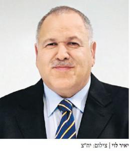 yaer-levi-profile